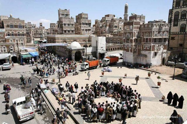 Sanaa Bab El Yemen 4283